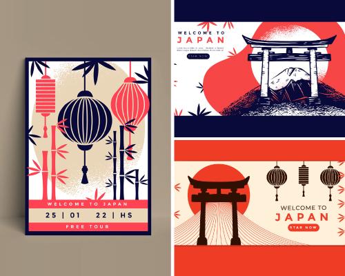 Japanese templates