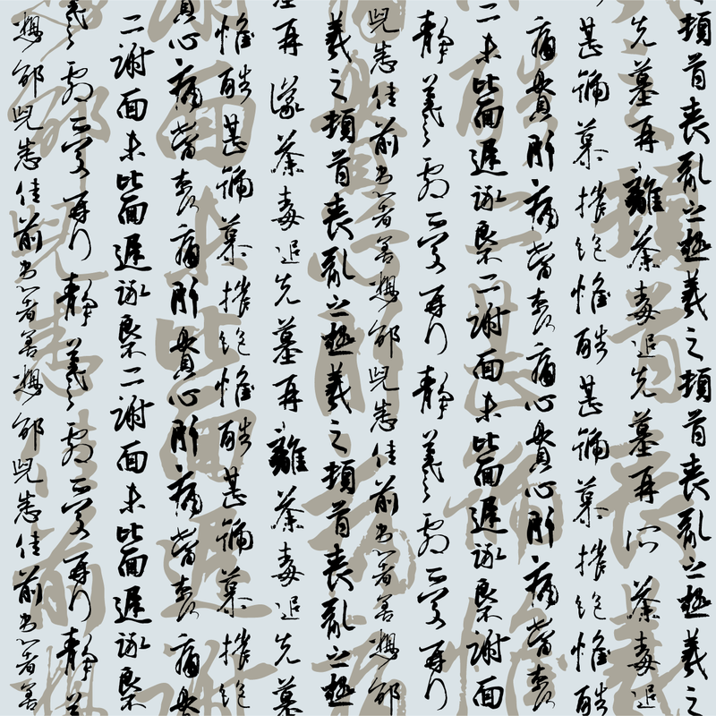 Chinese Calligraphy Background Vector Download