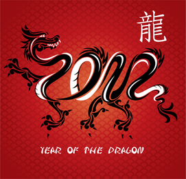 Year of the dragon background