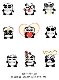 icono de panda