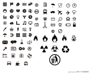 practical small icon vector