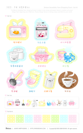 Home appliances, super-cute icon