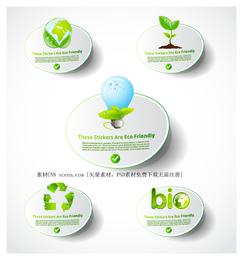 environmental icon vector 2