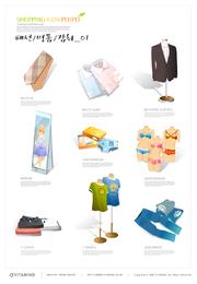Compras de roupas ícones