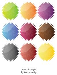 Web 2 ornaments badges