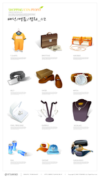 Clothing accessories icons