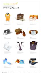 Ícones de acessórios de vestuário