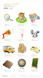 Goods shopping icon vector