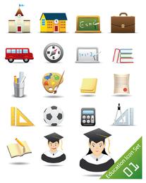 ícone de suprimentos de escritório todos os dias