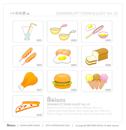 Food illustration icon set