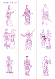 Vetor de roupa tradicional chinesa 3