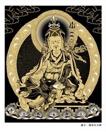 Vetor de Thangka Guru Padmasambhava