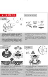 Símbolos budistas tibetanos e objetos mapa dos sete signos astrológicos