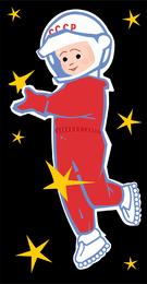 Vetor de cosmonauta 1