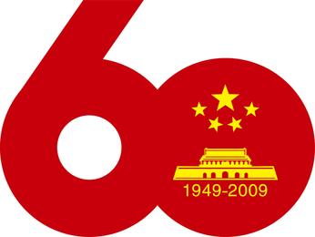 Nationalfeiertagsfeiern markieren den 60. Jahrestag des Vektors