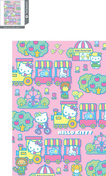 Hello Kitty Official Vector 88