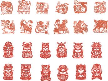 Tinta do estilo chinês Auspicioso Ano Novo 16