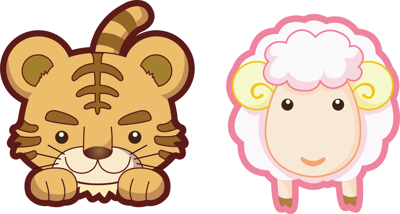 Tigers Of A Cute Lamb