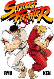 Archivos de fuente de vectores de Street Fighter