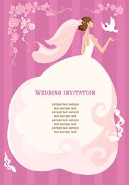 Ilustração do vetor do convite do casamento