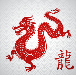 Chinese Papercut Dragon Vector