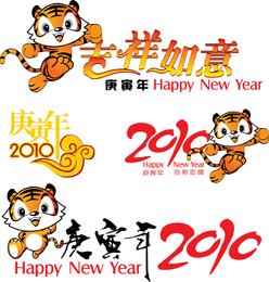 Año nuevo precioso tigre vector