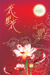 Asian flower and lines design
