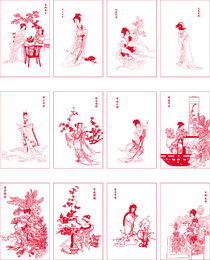 Doze belezas de Jinling Sonho de vetor de mansões vermelhas