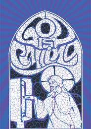 Comunicação Divina