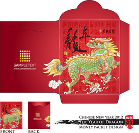 Año del dragón plantilla de sobre rojo 05 Vector