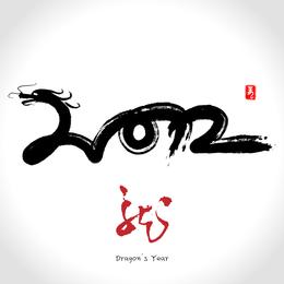 Vetor De Fonte 2012 Dragonshaped
