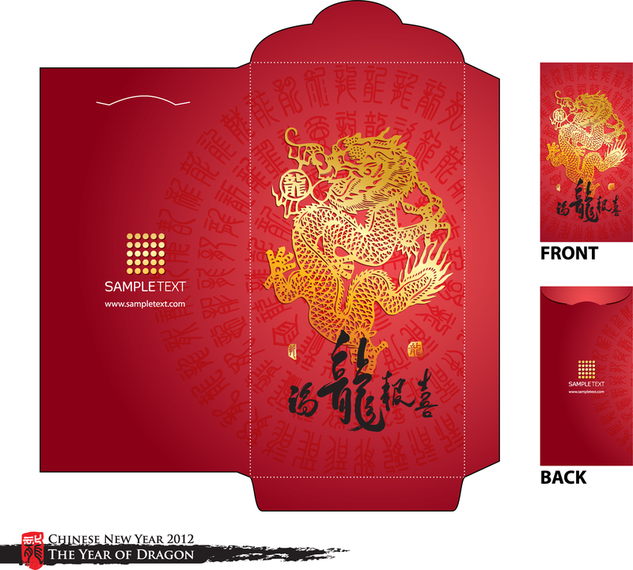 year of the dragon red envelope template 01 vector vector download