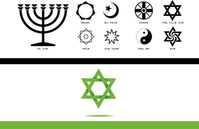 Vector de simbolos religiosos