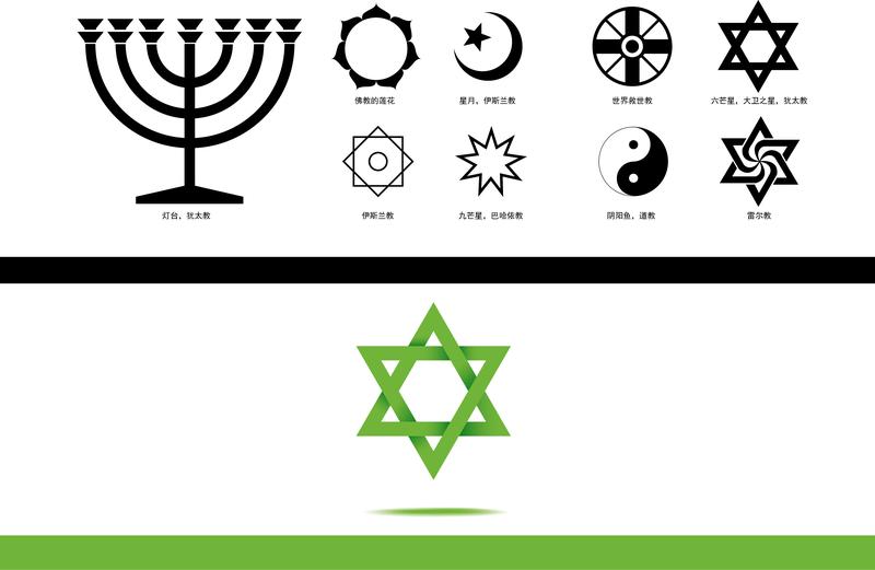 Religious Symbols Vector Vector Download