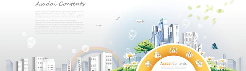 Rainbow Garden City Community Posters Vector 2