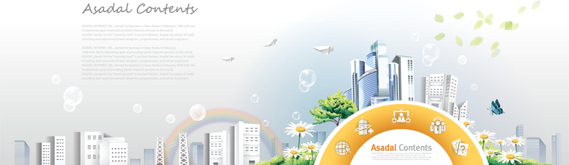 Regenbogen-Garten-Stadt-Gemeinschaft Poster 2