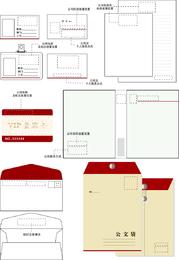 Vi Vector Template Office Supplies 2
