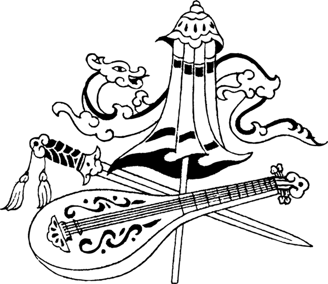 For 16 Chinese Classical Vector