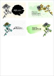 Vektor 28 des Merlin-Bambus- und Chrysanthemen-Pflanzenabgehobenen betrages