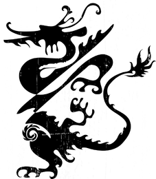Uno del vector clásico del dragón chino