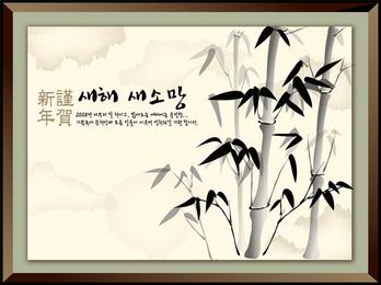Chinesestyle Ink Paintings 5 Verheißungsvoll