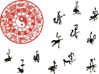 Zodiac Of Papercut Vector C