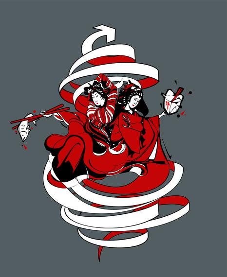 Diseño chino rojo