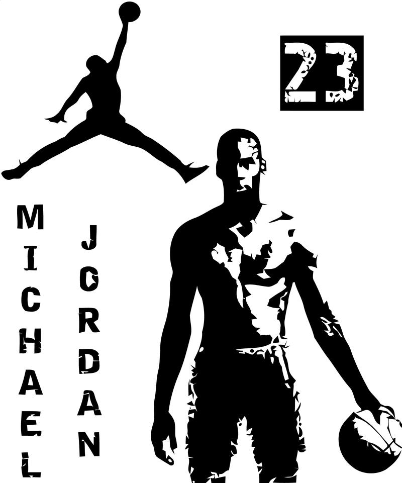 aa03b34b4743 Michael Jordan - Vector download