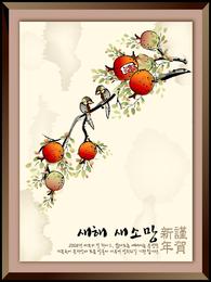 Pinturas Chinesestyle Tinta Auspicioso 10