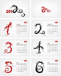 2012 Calendario Plantilla 04 Vector