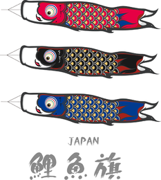 Japanese Carp Vector