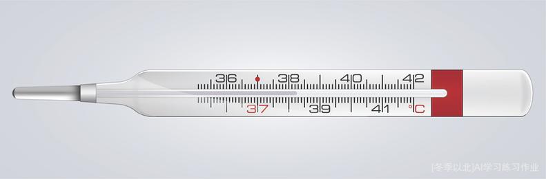 Termómetro vectorial