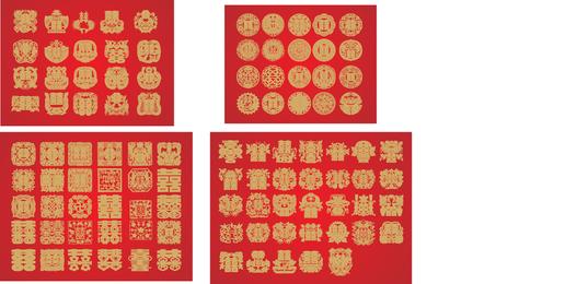 Eine Vielzahl des doppelten Glück-Vektors des traditionellen Chinesen