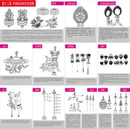 Budista tibetano símbolos y objetos Figura De Doce de mano Objetos para la identificación y la etiqueta del vector